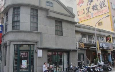 伊索拉咖啡館