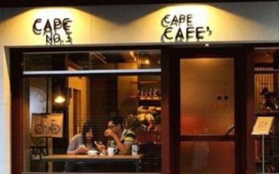 開普咖啡(三號店)照片: CR=「波給」BLOG