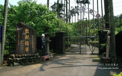 古聖廟行忠堂
