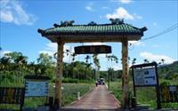 「永安玉龍泉步道」主要建物圖片