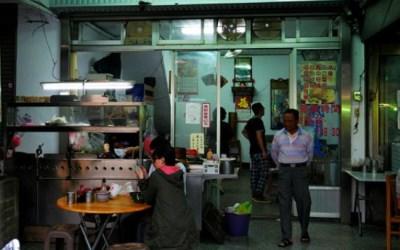 小宋餃子館