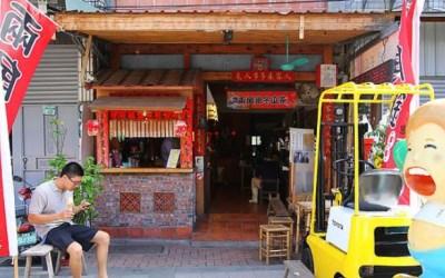 兩角銀古早味冬瓜茶(赤崁店)