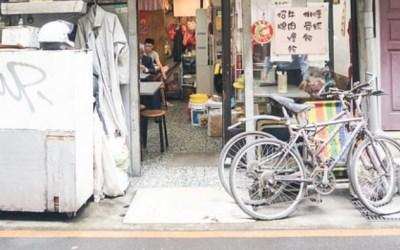 赤峰街傳統排骨飯