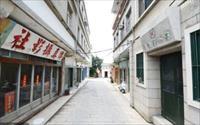 「陽翟老街」主要建物圖片