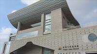 「澎湖生活博物館」主要建物圖片