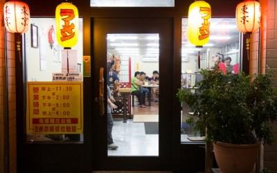日東豚骨拉麵屋