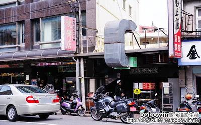 羅東碳烤燒餅店