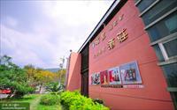 「埔里酒廠」主要建物圖片
