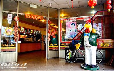 宜蘭香雞城照片: CR=「饅頭弟」BLOG