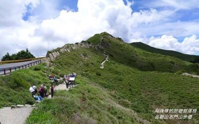 石門山步道照片: CR=「阿珠珠」BLOG