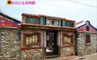「中社古厝」主要建物圖片