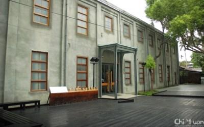 動力室木雕作品展示館