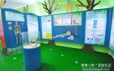台灣足鞋健康知識館