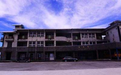 南安國民小學