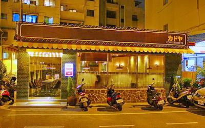 Kadoya喫茶店