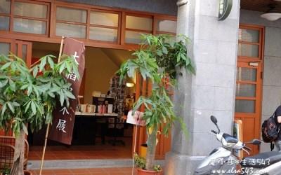 爐鍋咖啡(小藝埕)