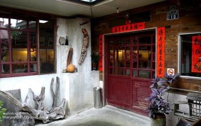 明潭傳奇風物館