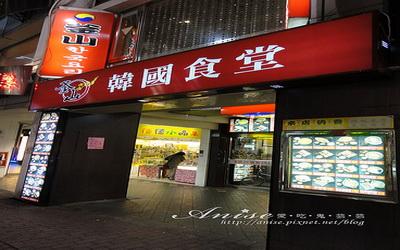 釜山順豆腐