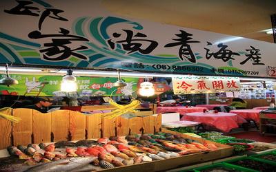 邱家海鮮生魚片
