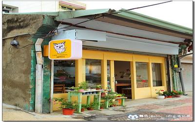 貓門咖啡照片: CR=「轉角的吃喝玩樂」BLOG