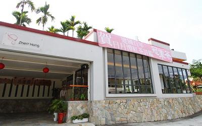 臻紅日月潭紅茶專賣店