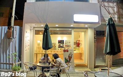 艾摩多手工杏仁豆腐專賣店