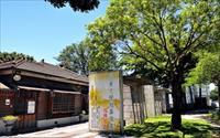 「寶町藝文中心」主要建物圖片