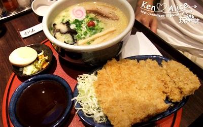 山頭火拉麵(京站店)