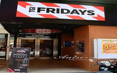 T.G.I Friday′s(西門店)