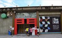 「駁二藝術特區」主要建物圖片
