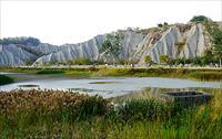 「月世界地景公園」主要建物圖片