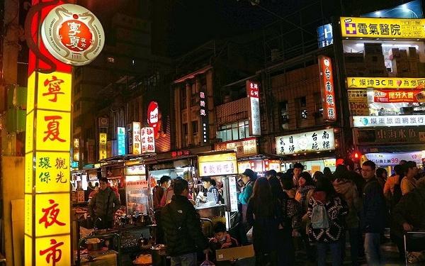 寧夏夜市照片: CR=「大口」BLOG