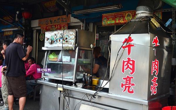 潮州牛肉亮照片: CR=「紫川琪灩」BLOG