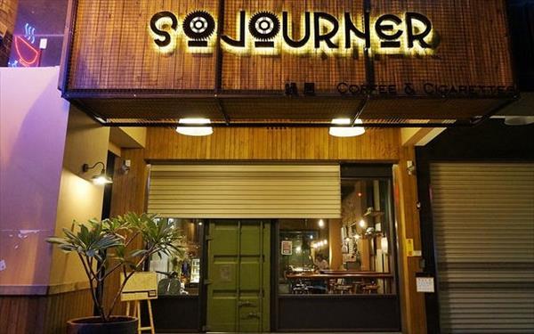Sojourner Cafe