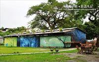 「鐵花村」主要建物圖片