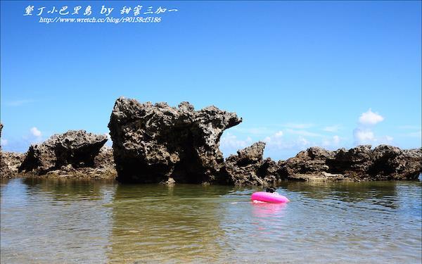 墾丁小巴里島