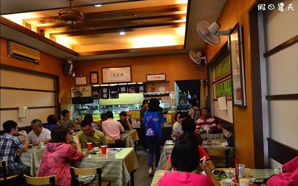大觀壽司屋