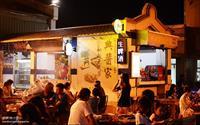 「澎湖南海碼頭自助炭烤」主要建物圖片
