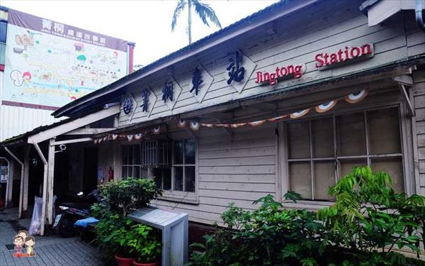 菁桐車站照片: CR=「一哥的玩遍全台灣」BLOG