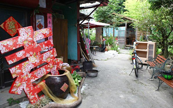 西村の家食堂