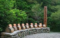 鄰近桐花祭景點「林美石磐步道」