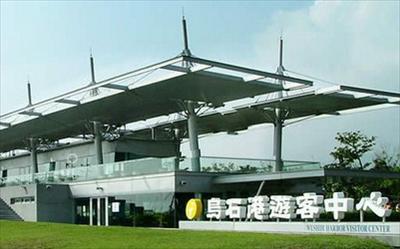 烏石港遊客服務中心