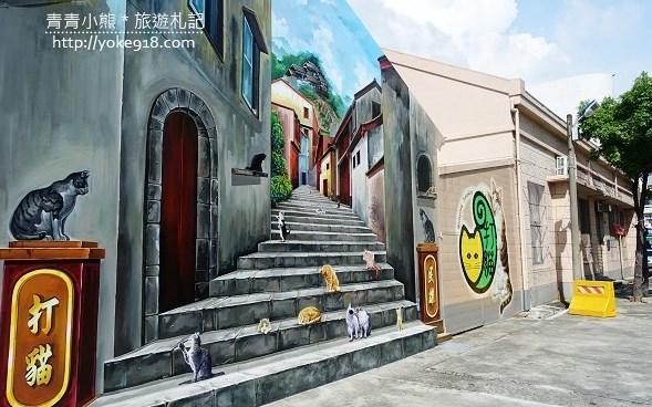 民雄立體彩繪牆