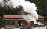 「清水地熱」主要建物圖片