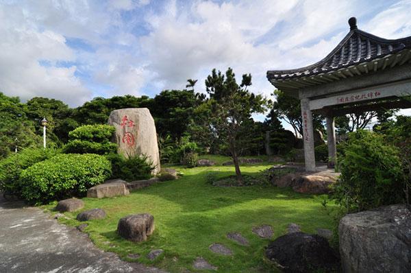 杜錦枝紀念庭園