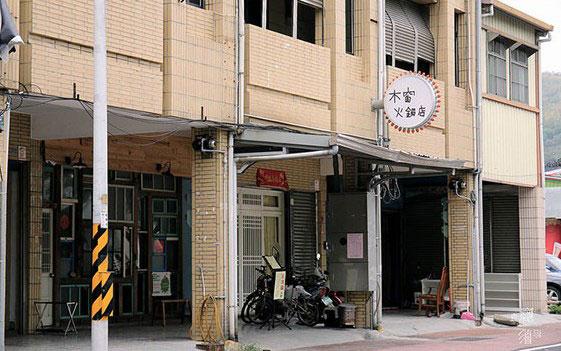 木窗火鍋店