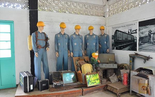 新平溪煤礦博物園區