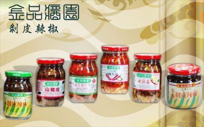 金品醬園照片: CR=「金品醬園」官網