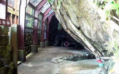 月洞遊憩區