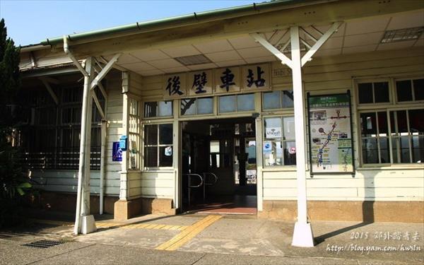 後壁車站照片: CR=「小恩恩」BLOG